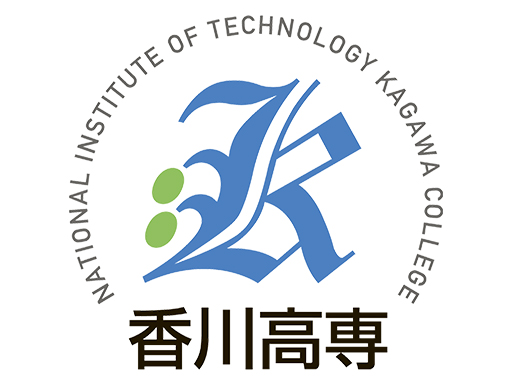 National Institute of Technology, Kagawa College, Japan